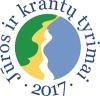 Jūros ir krantų tyrimai 2017